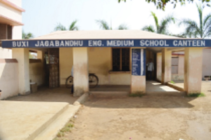 Buxi Jagabandhu English Medium School-Cafeteria