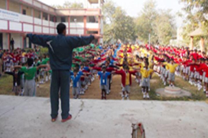 Cement Nagar English Medium School - Sports