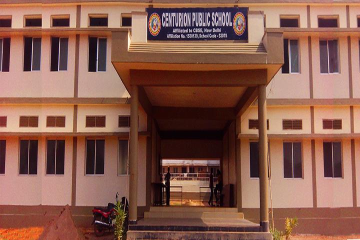 Centurion Public School- School Campus View