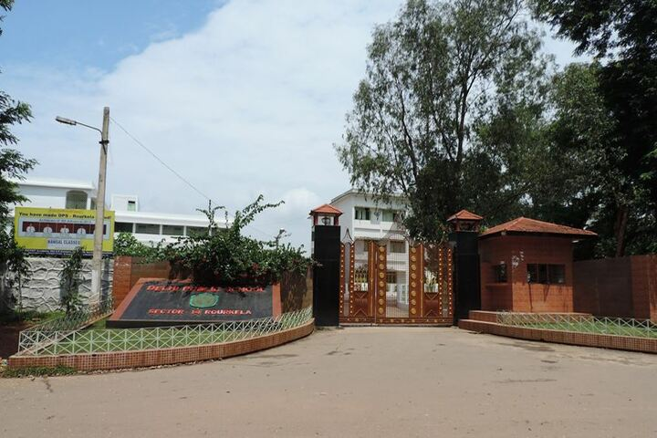 Delhi Public School - School gate