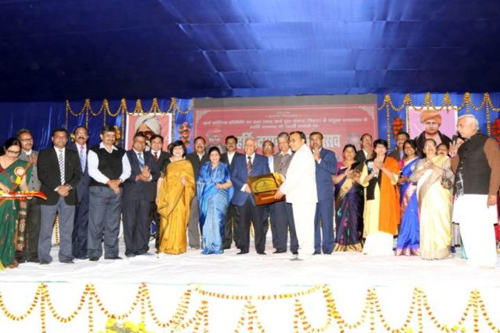 Dr Dukhan Ram Dav Public School-Annual Day