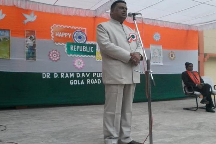 Dr Dukhan Ram Dav Public School-Speech