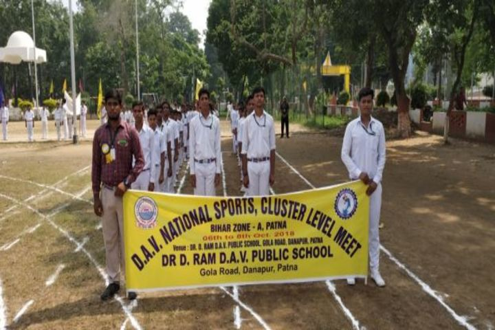 Dr Dukhan Ram Dav Public School-Sports