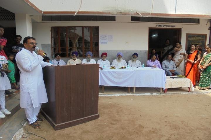 Guru Nanak Public School-Speech