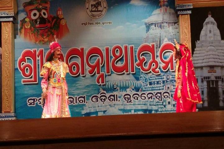 Hariharananda Balashram-Annual Day