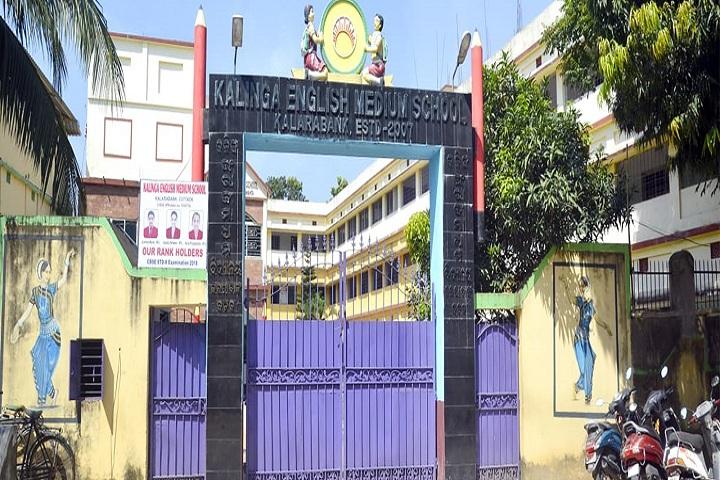 Kalinga English Medium School-School Gate