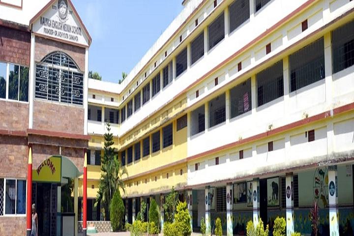 Kalinga English Medium School-School