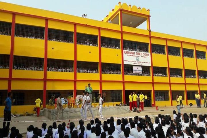 Kendrapara Public School-Campus View