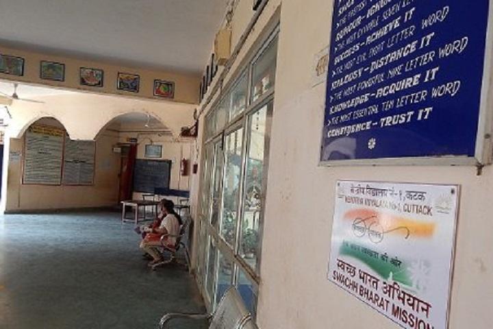 Kendriya Vidyalaya-School inside