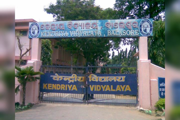 School Main Gate