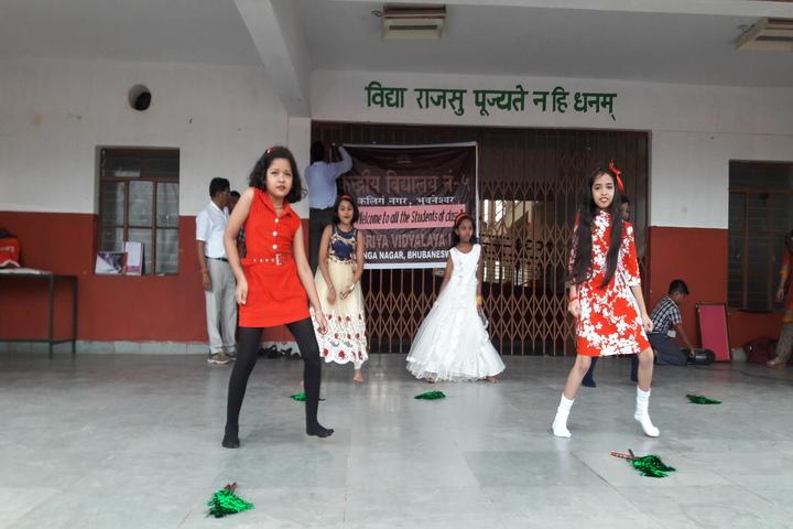 Kendriya Vidyalaya No 5-Dance