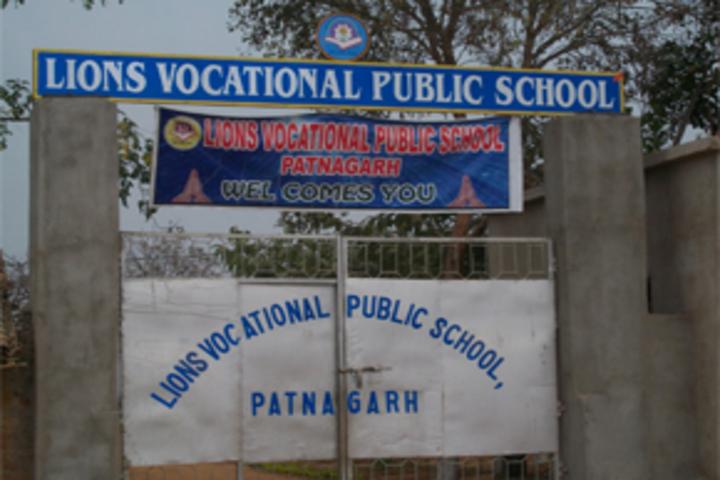 Lions Vocational Public School-Gate-View