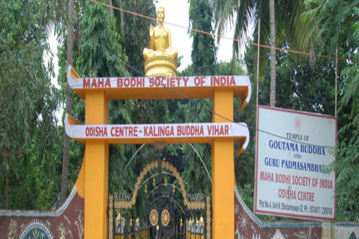 Mbs Public School-Gate-View