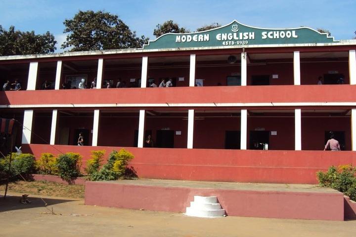 Modern English School-Campus-View