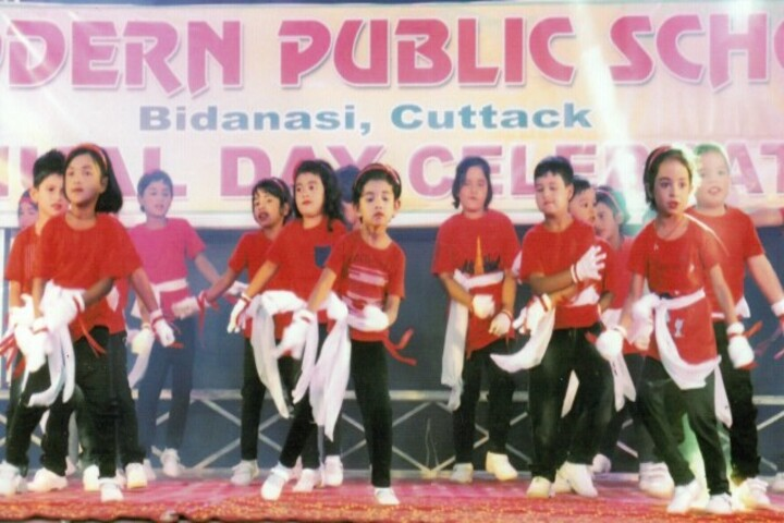 Modern Public School-Annual-Day