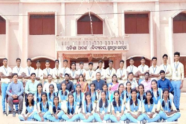 Odisha Adarsha Vidyalaya- School group