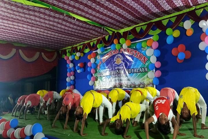 Odisha Adarsha Vidyalaya-Yoga