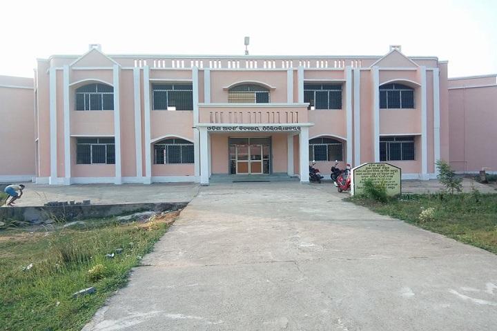 Odisha Adarsha Vidyalaya-School building