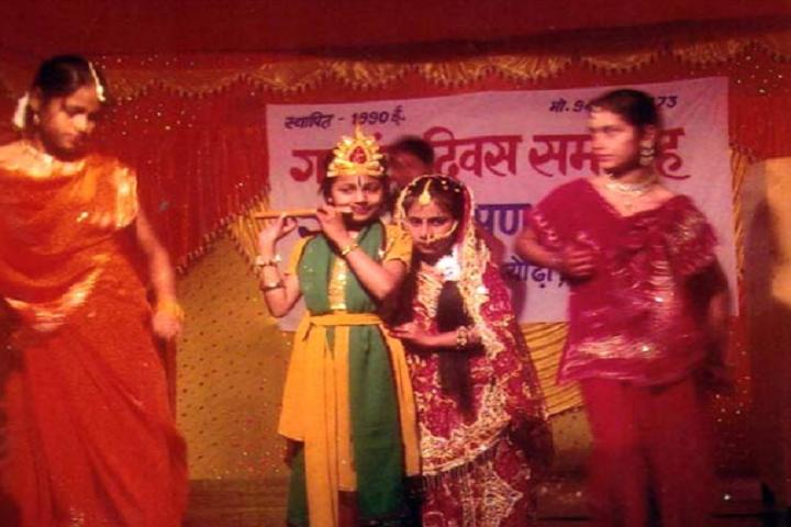 Gandhi Shikshan Sansthan-Festival Celabrations