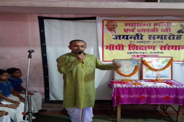 Gandhi Shikshan Sansthan-Speech
