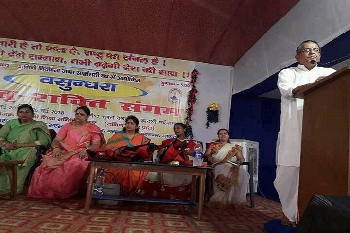 Ganpat Rai Salarpuria Saraswati -Speech