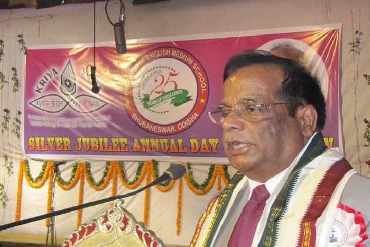 Prabhujee English Medium School-Speech