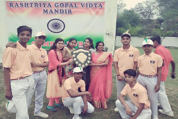 Rashtriya Gopal Vidya Mandir-Prize