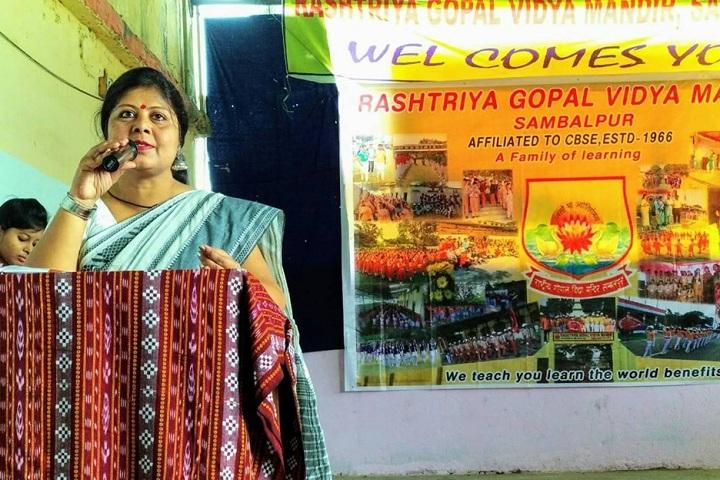 Rashtriya Gopal Vidya Mandir-Speech