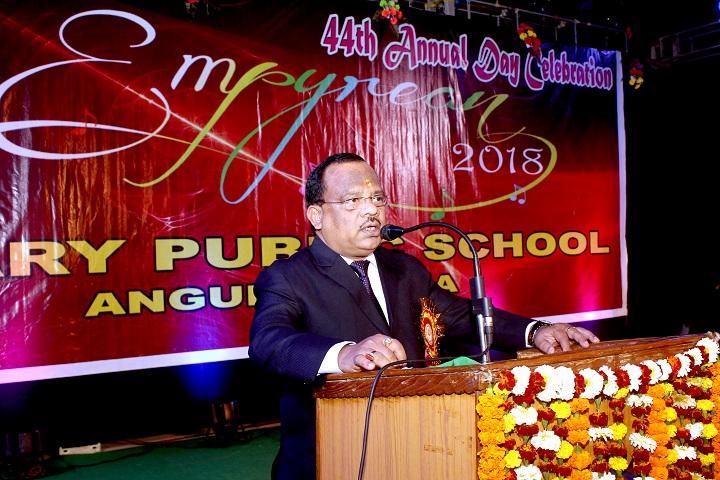 Rotary Public School-Speech