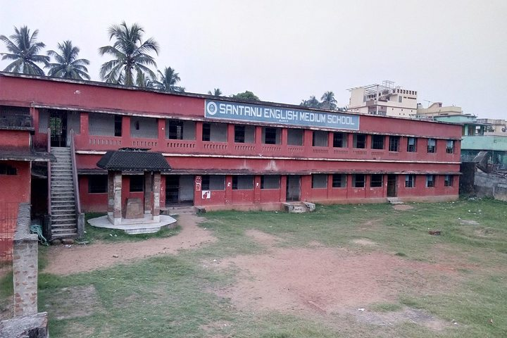 Santanu English Medium School-Campus View