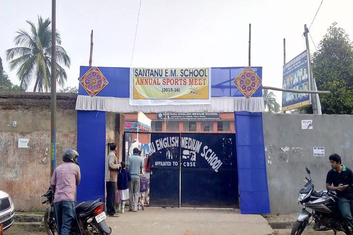 Santanu English Medium School-School Entrance