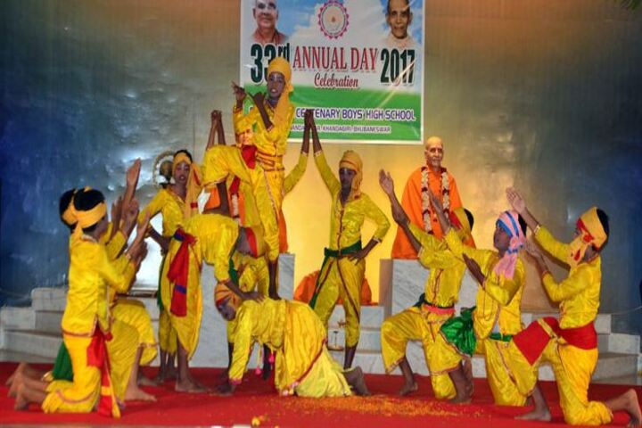 Sivananda Centenary Boys High School-Annual Day