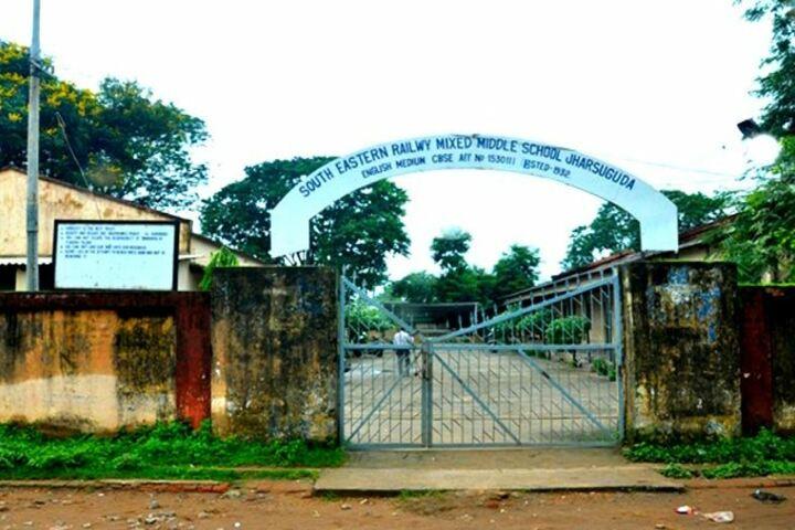 South Eastern Railway Miixed High School-Entrance