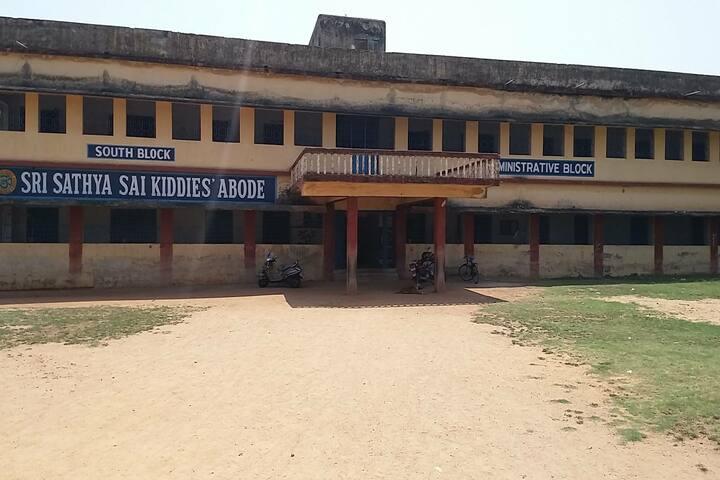 Sri Sathya Sai Kiddies Abode-Campus View