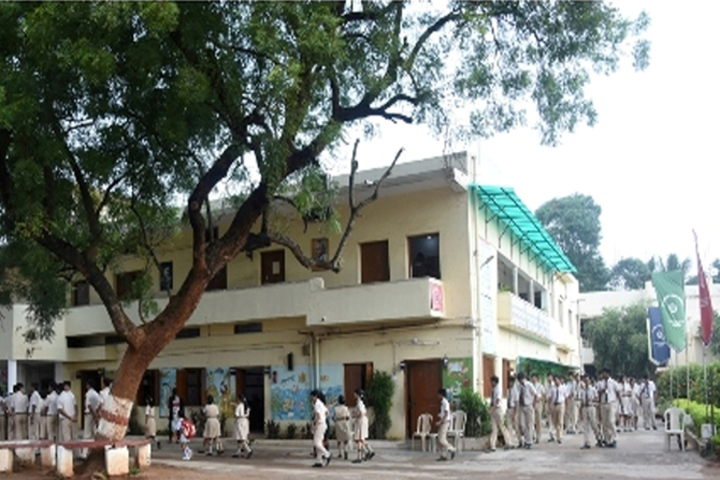 St Xaviers High School-Inner Campus