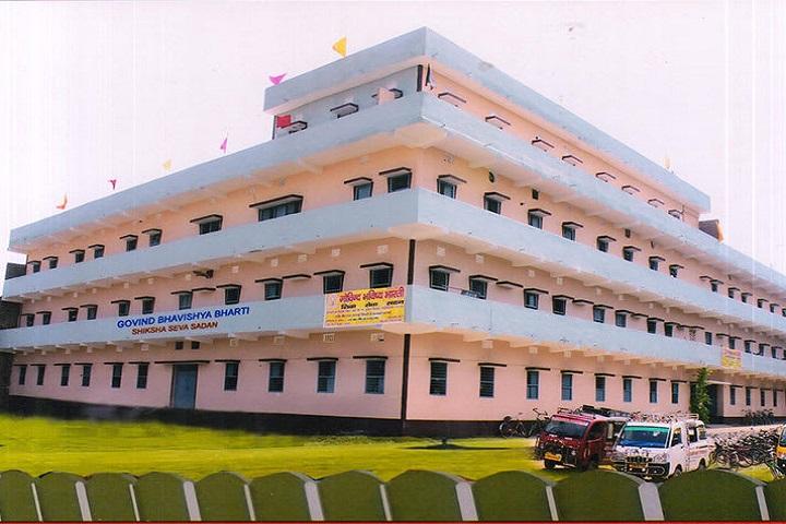 Govind Bhabishya Bharti Siksha Seva Sadan-Campusview