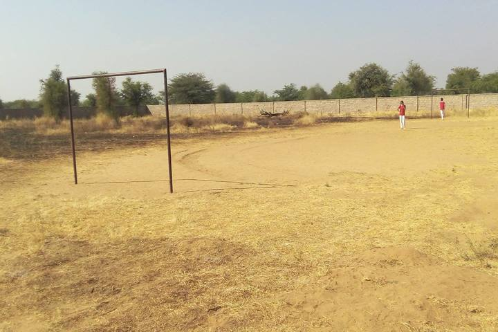 Swami Vivekanand Government Model School-Ground