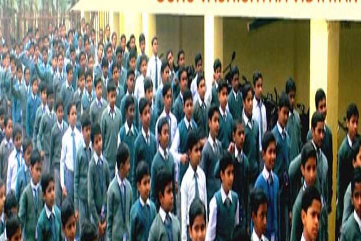 Guru Vashistha Vidyayan-Assembly