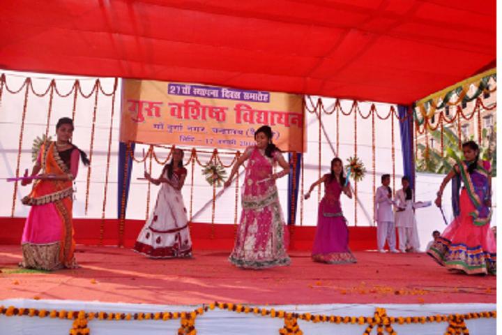 Guru Vashistha Vidyayan-Dance