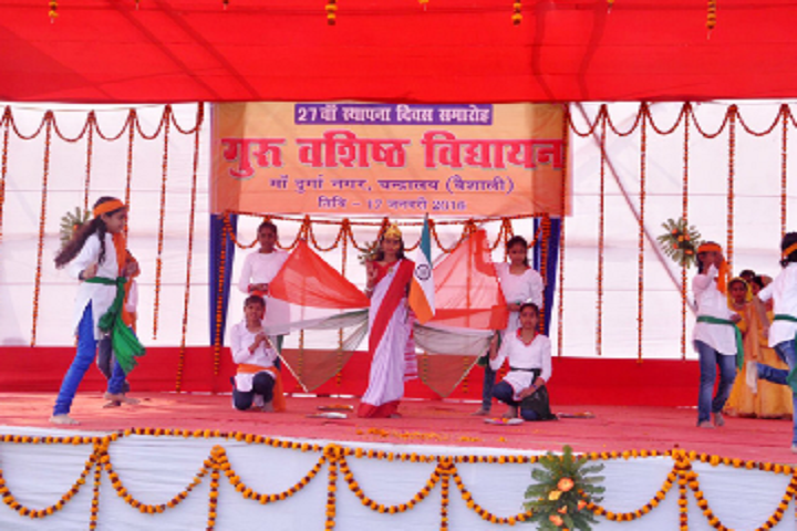 Guru Vashistha Vidyayan-Events