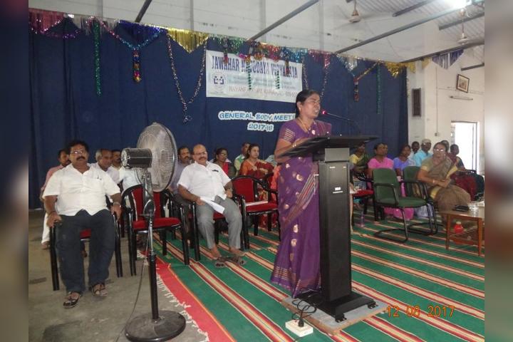 Jawahar Navodaya Vidyalaya-General Body Meeting