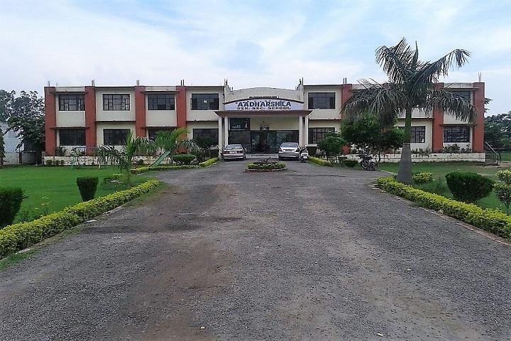 Adharshila The Foundation-School Building