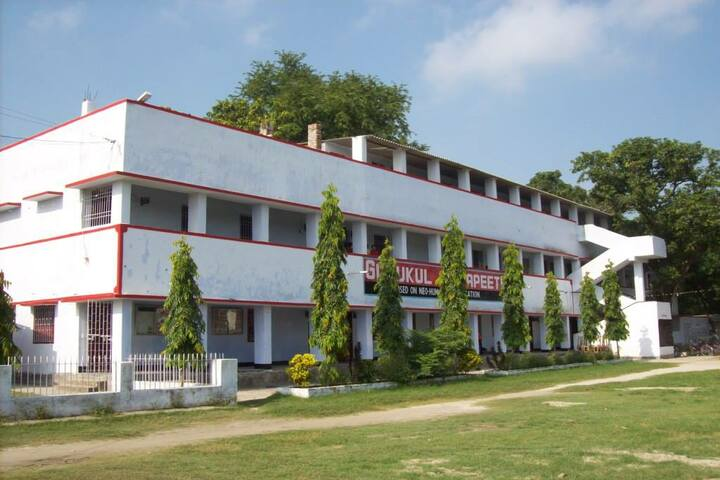 Gurukul Vidyapeeth-Campus View