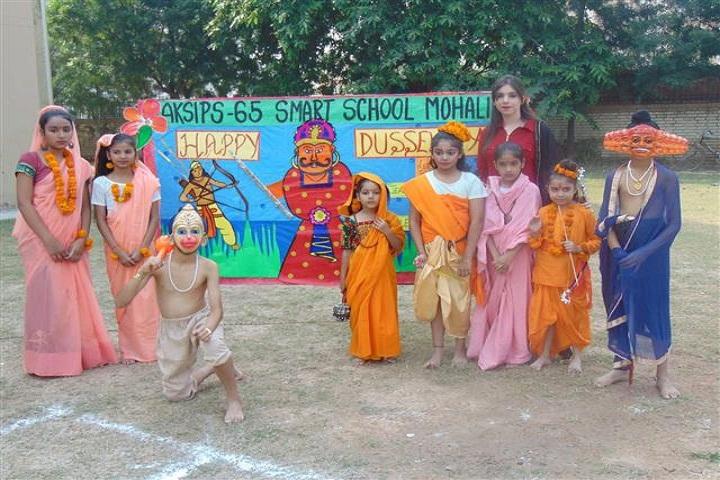 Ajit Karam Singh International Public School-Drama