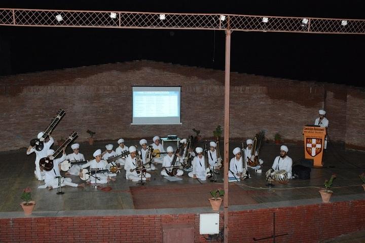 Akal Academy-Music
