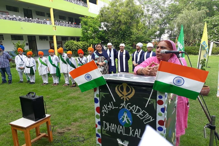 Akal Academy-Patriotic Day