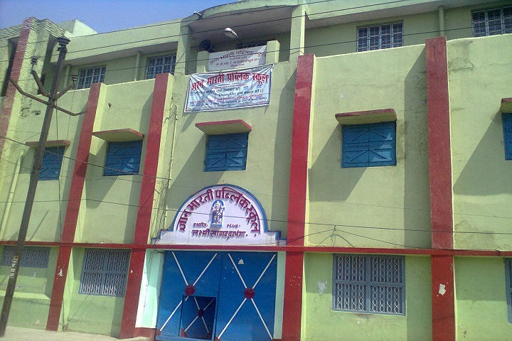 Gyan Bharti Public School-Campus View