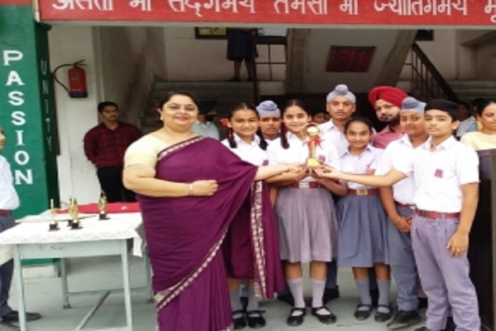 Army Public School-Prize Distributions