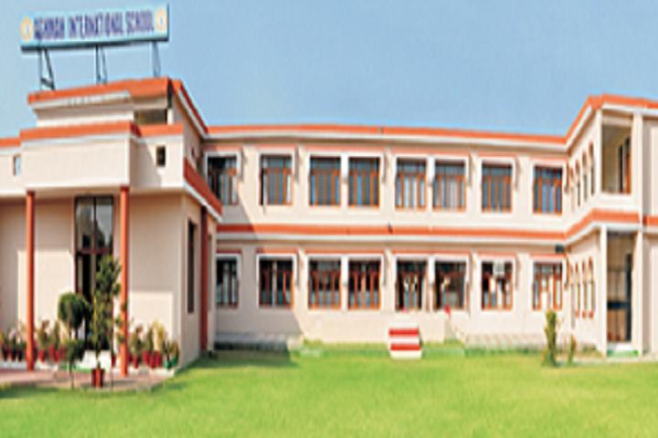 Ashmah International School-Campus View