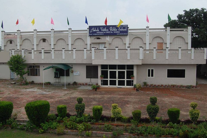 Ashok Vatika Public School-Campus-View